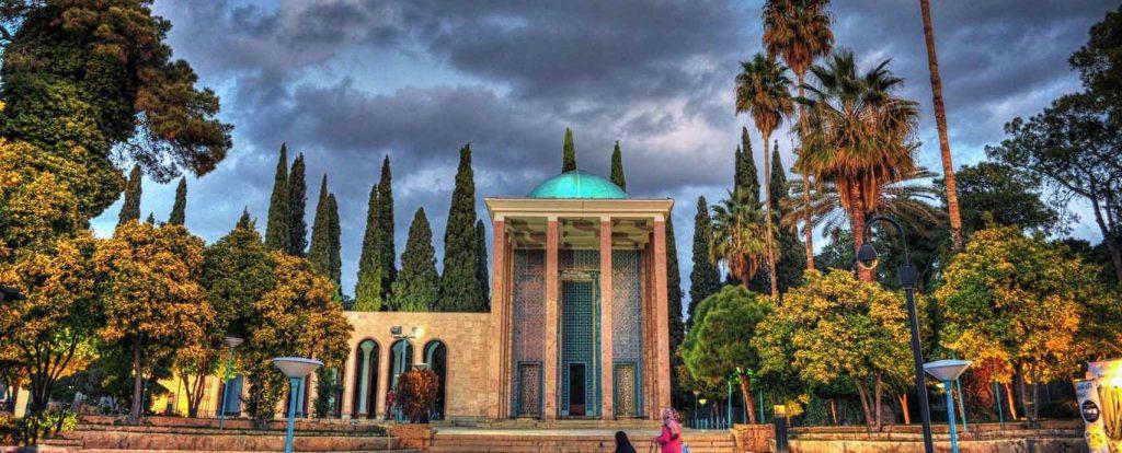 Sa'di's Tomb