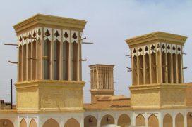 Brilliant Persia