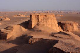 lout Desert