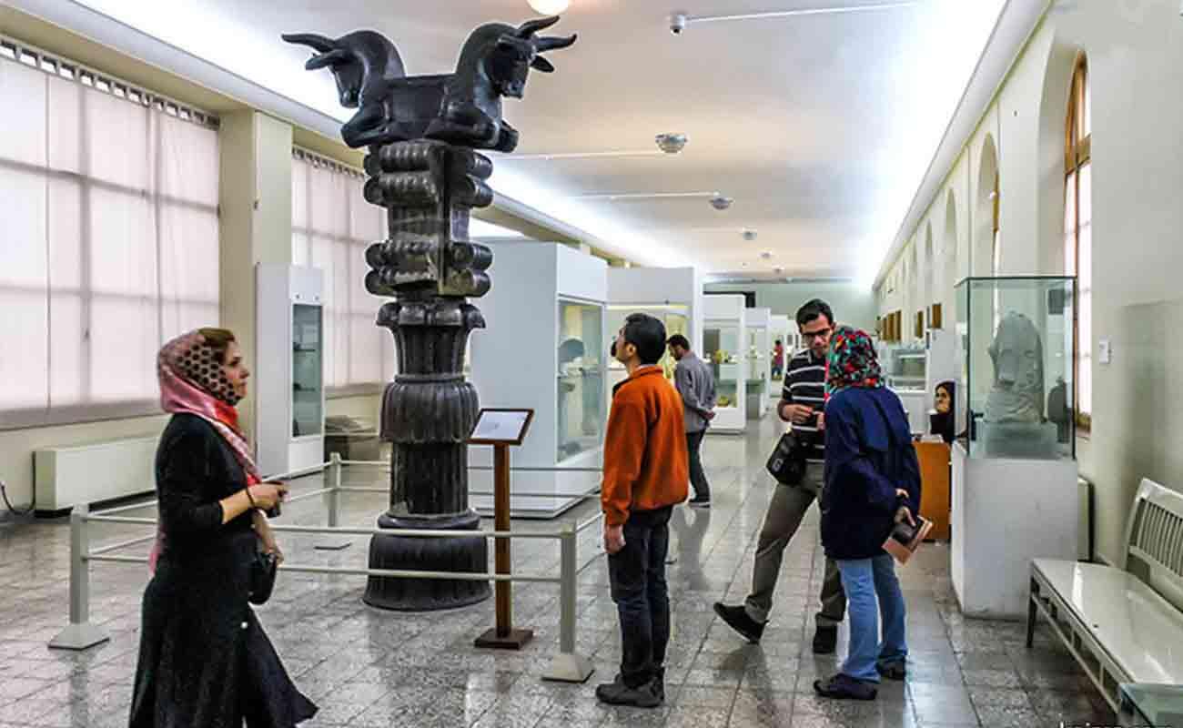 National Museum ,Tehran, Iran